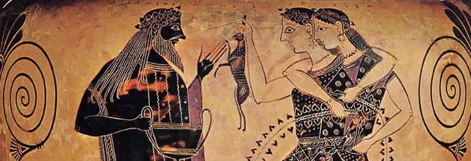 530 B.C.