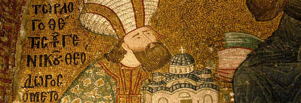 14th century A.D.
