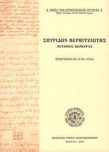 ΕΚΔΟΣΕΙΣ - ΕΡΓΑΣΙΕΣ 01Ζ -  05
