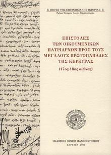 ΕΚΔΟΣΕΙΣ - ΕΡΓΑΣΙΕΣ 01Ζ -  06