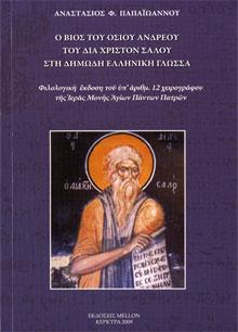 ΕΚΔΟΣΕΙΣ - ΕΡΓΑΣΙΕΣ 01Ζ -  07