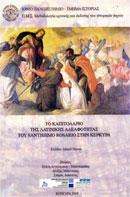ΕΚΔΟΣΕΙΣ - ΕΡΓΑΣΙΕΣ 02Ζ - 12