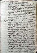 ΕΚΔΟΣΕΙΣ - ΕΡΓΑΣΙΕΣ 03Γ - 07