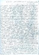 ΕΚΔΟΣΕΙΣ - ΕΡΓΑΣΙΕΣ 03E - 02
