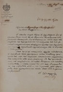 ΕΚΔΟΣΕΙΣ - ΕΡΓΑΣΙΕΣ 03ΣΤ - 05