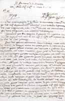 ΕΚΔΟΣΕΙΣ - ΕΡΓΑΣΙΕΣ 03E - 05